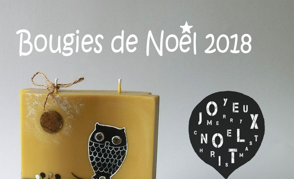Presentation noel2018w